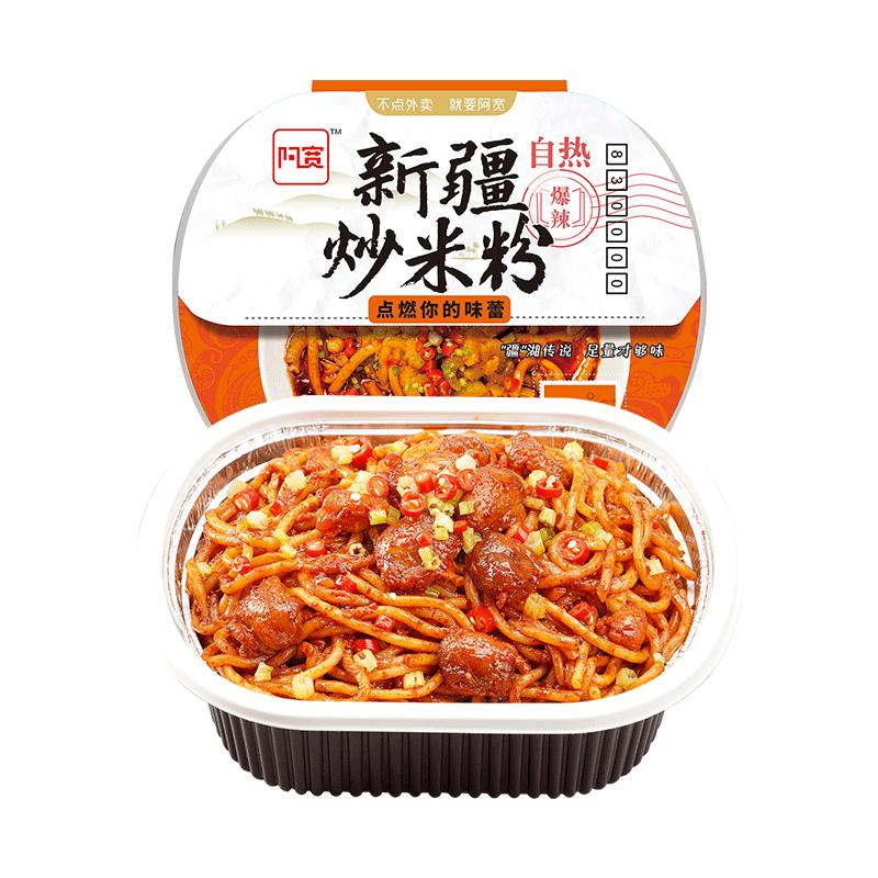 阿宽新疆特产爆辣炒米粉