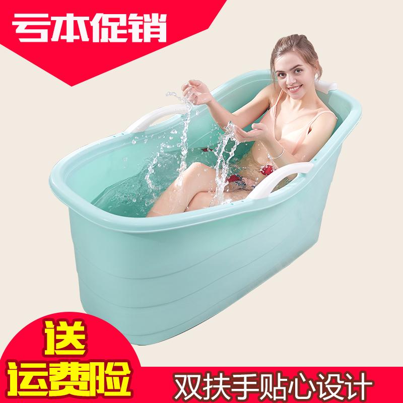 大人泡澡桶家用成人洗澡桶超大号儿童浴桶塑料沐浴桶加厚可坐浴缸