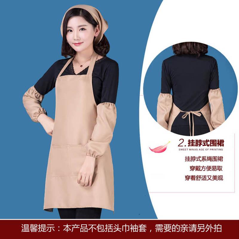 韩版时尚超市工作服务员围裙厨房围腰火锅餐厅广告印字logo定制
