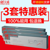 Tianwei for Yingmei FP-312k 612K 620K + 630K + 538K 530KIII + TP590K 570K + 730K 530K JMR130 ribbon printer core