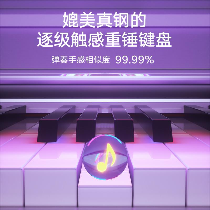贝琪钢琴电钢琴88键重锤智能家用专业成人初学者数码儿童电子电钢