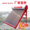 辉煌太阳能热水器 家用智能光电一体式热水器304不锈钢水箱大容量