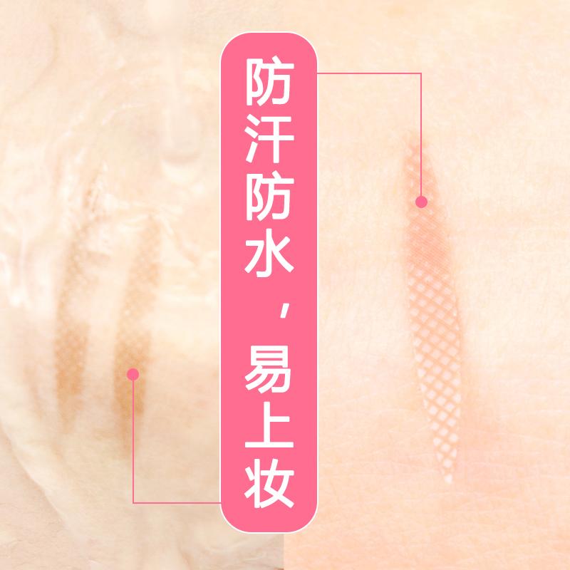 【600贴】心形肤色橄榄形自然隐形蕾丝单面网状卷筒 双眼皮贴神器