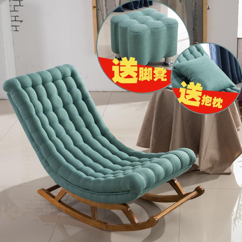 北歐簡約搖搖椅躺椅 孕婦老人椅 懶人沙發單人陽臺午睡逍遙椅搖椅