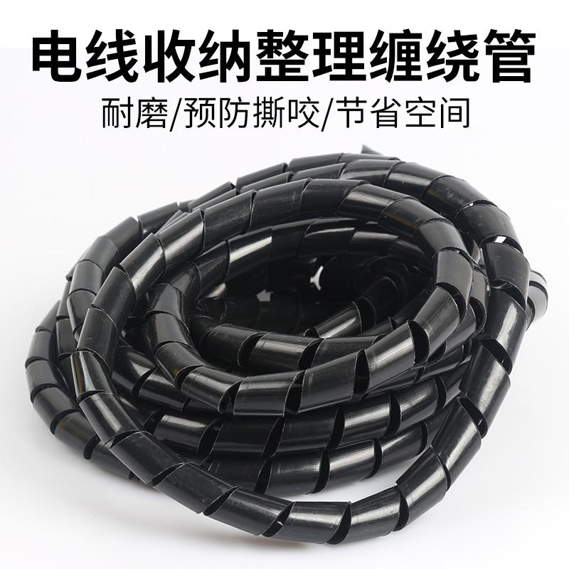 缠绕管绕线管绑线带夹线器束线管包线管电线卷式结束保护带理线管