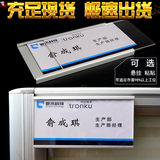 Station card hanging paste employee name card seat card aluminum desk card slot position card customization