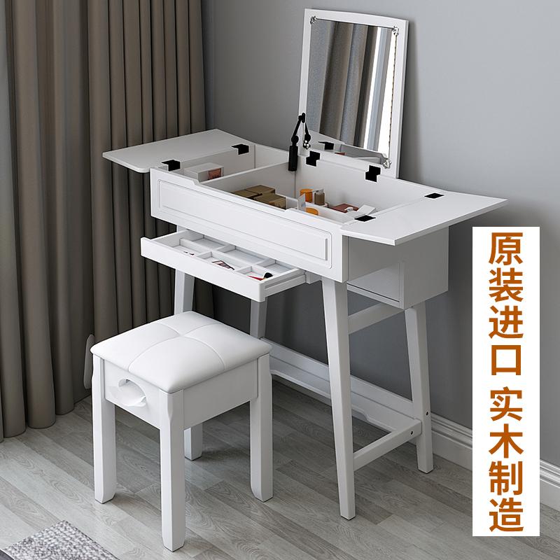 梳妆台卧室化妆桌简约化妆柜小户型迷你网红ins风化妆台翻盖实木