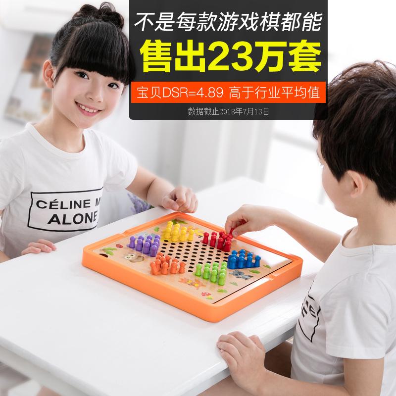 多功能桌面游戏儿童斗兽飞行棋跳棋五子棋成人象棋亲子益智类玩具