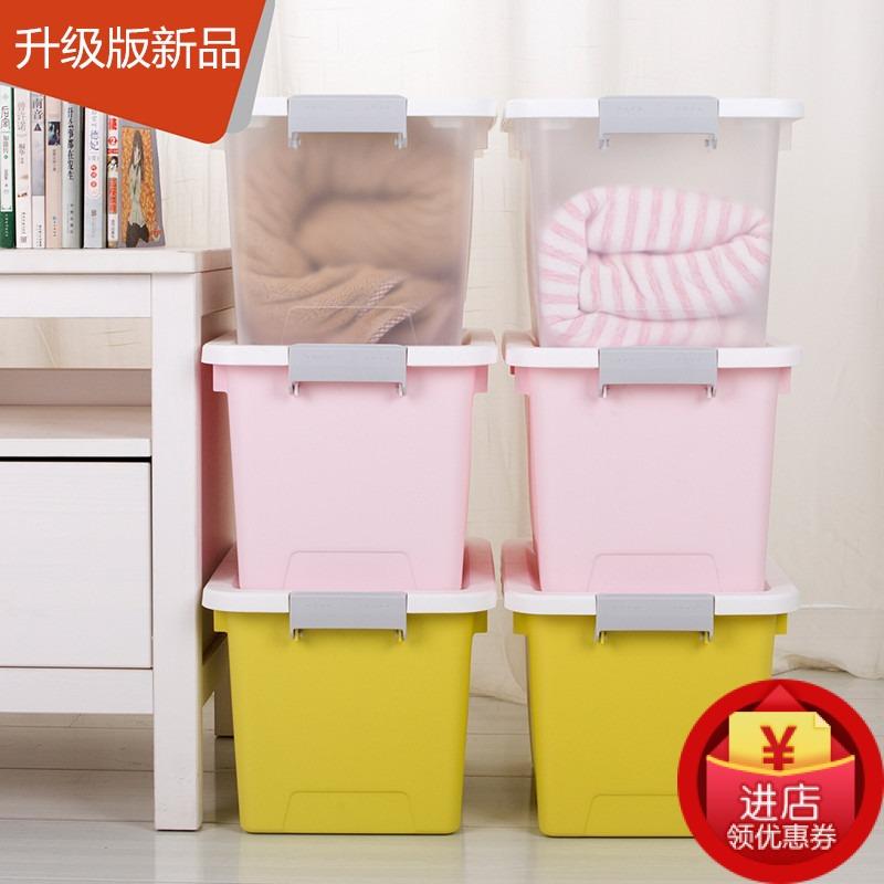 收納箱 食品收納盒小號儲物箱多彩粉色包包首飾塑料內衣整理箱