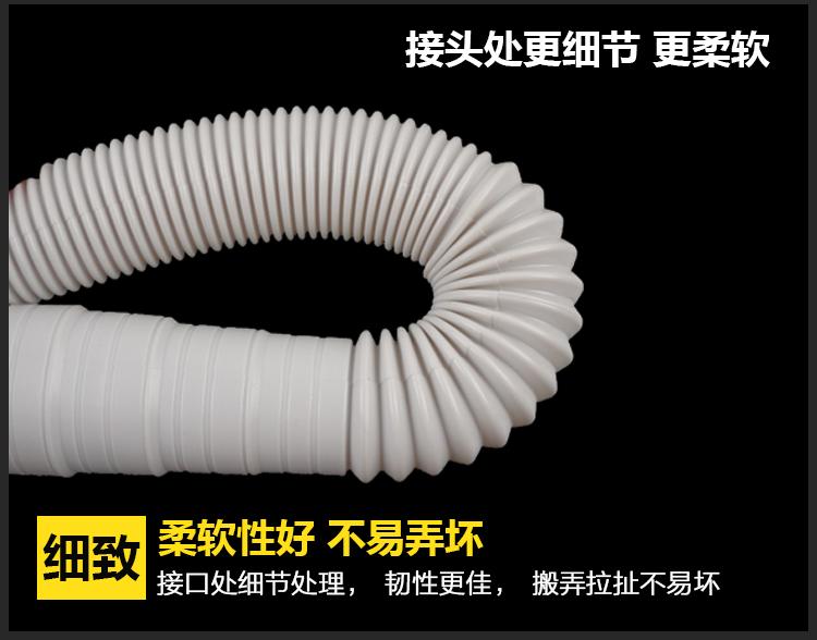 厨房面盆下水软管延长管 加长下水管出水管 通用型洗衣机排水管