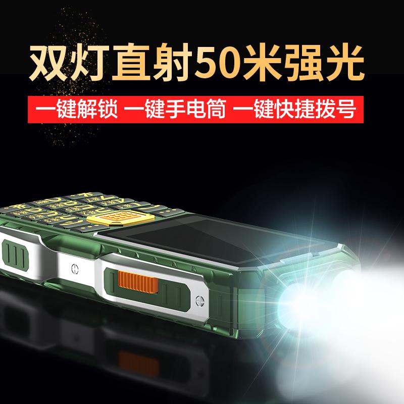 三防移动直板老年机超长待机来电报名字读短信 L8 守护宝上海中兴