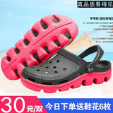 SATIHU summer sandals female couple Dieter hole shoes Baotou outer wear non-slip slippers platform sandals male tide