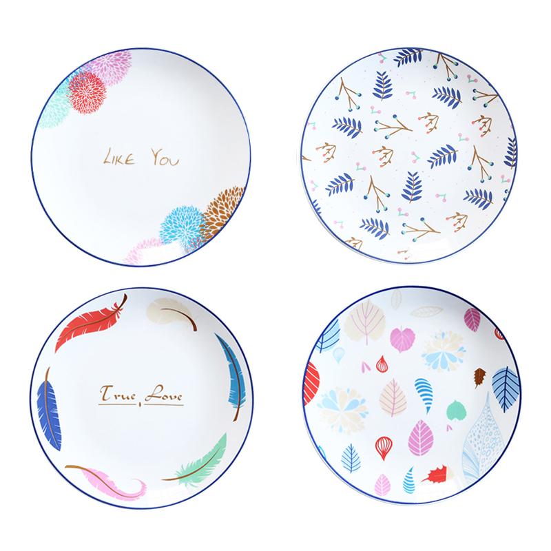 4个8英寸浅盘 陶瓷创意盘子套装 西餐盘碟子菜盘家用餐具牛排盘