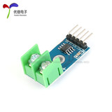 K-type thermocouple MAX6675 module temperature sensor / temperature measurement / temperature detection acquisition
