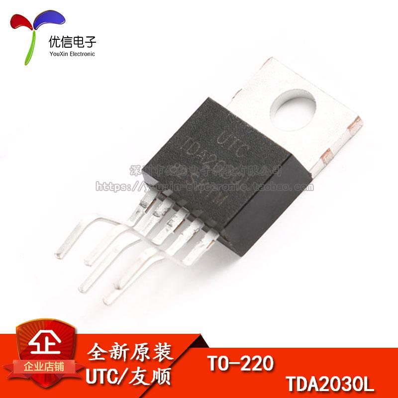原裝正品  TDA2030L 線性-音訊/功率放大器/短路和熱保護