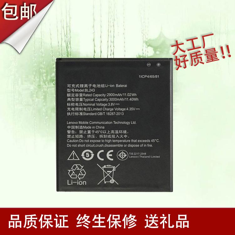 聯想樂檬k3 note原裝電池K50-T5 K50-T3S A7600-M BL243手機電池