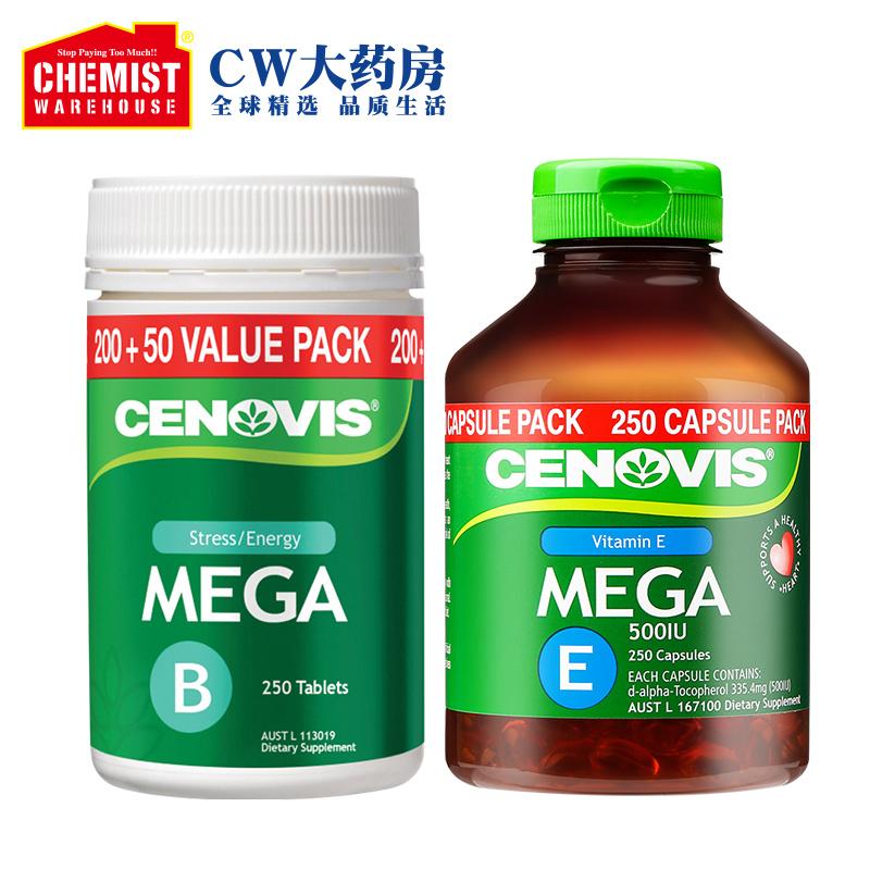缓解压力 套餐 Cenovis B族 250片+Cenovis 维生素e族 250粒CW