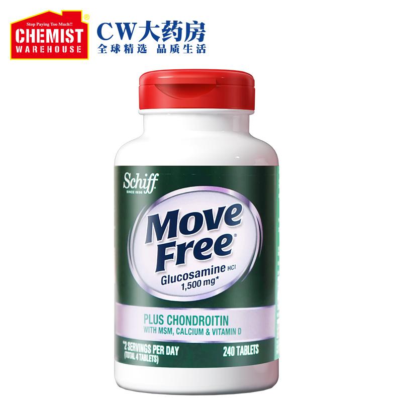 临期清仓、美国进口:240粒 维骨力MoveFree 高钙氨糖软骨素 券后229元包邮