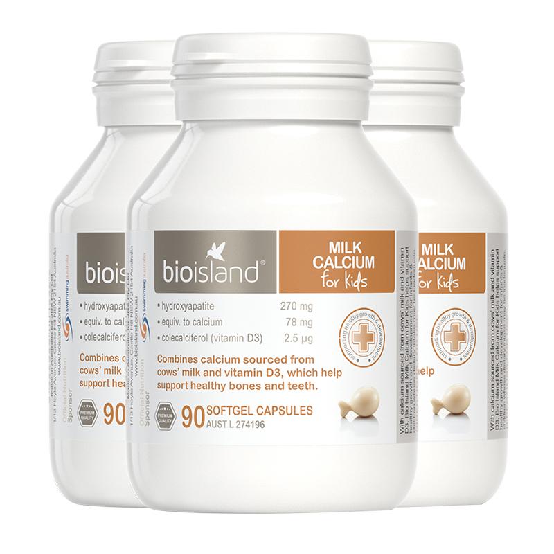bio island乳钙/婴幼儿童补钙婴儿液体钙软胶囊钙片90粒*3瓶装