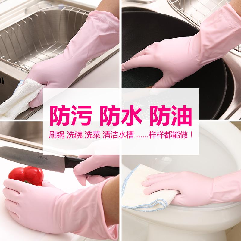 日本进口洗碗手套塑胶洗衣服薄款家务厨房耐用橡胶乳胶防水手套女