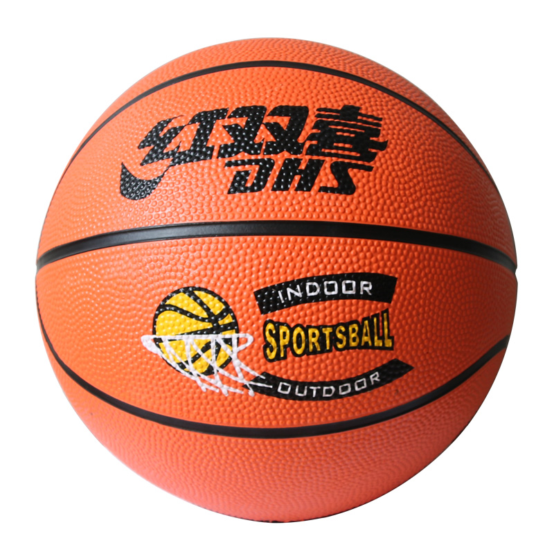 红双喜篮球儿童5号球小学生正品橡胶7五号3号耐磨耐打幼儿园蓝球