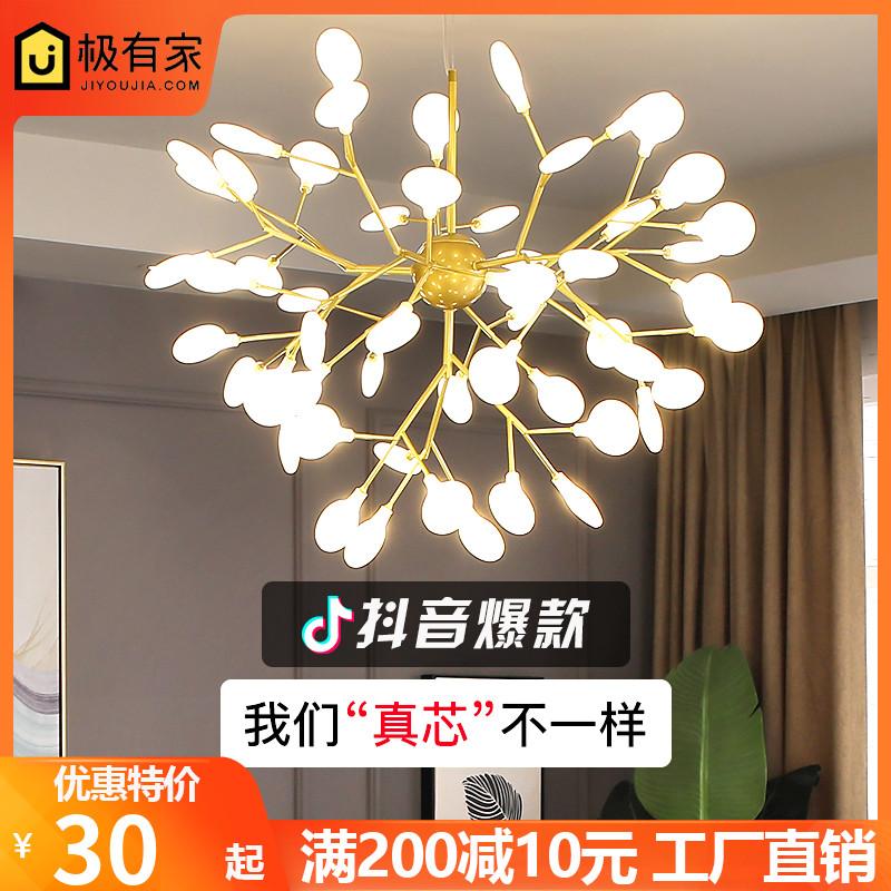 红萤火虫温馨客厅餐厅卧室灯具