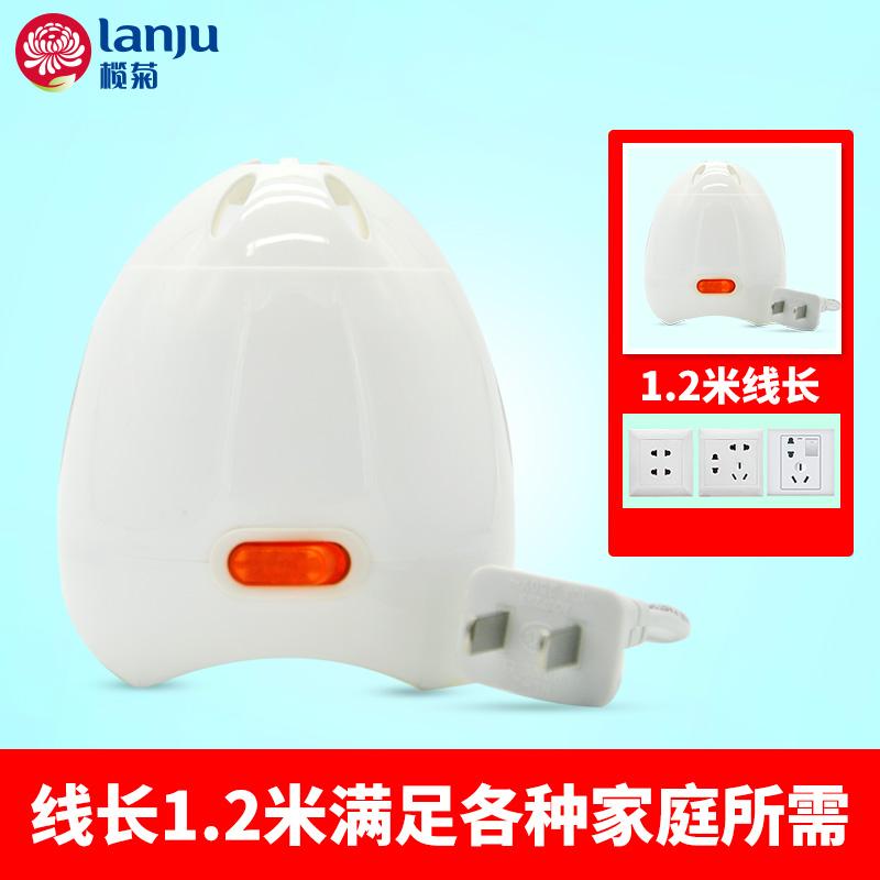榄菊电热蚊香液加热器拖线器加热器蚊液加热机 包邮