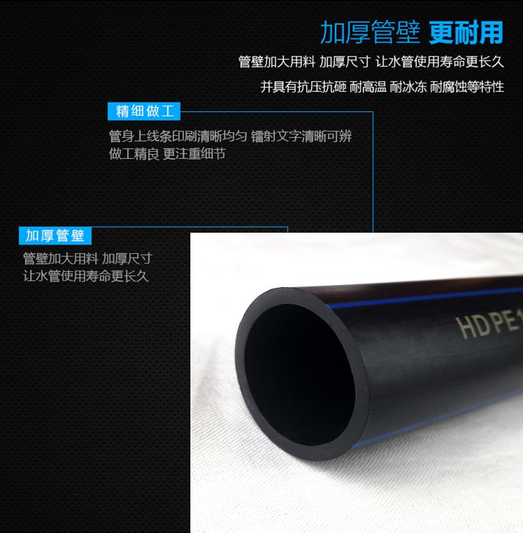 PE给水管PE直管hdpe盘管PE管材PE穿线管自来水饮水管PE排水管顶管