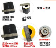 10KV heat shrinkable sleeve black wire protection sleeve thick waterproof shrink tube 20-120MM high-voltage bushing