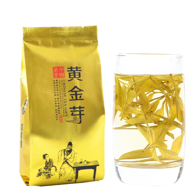 克 50 散装绿茶 正宗雨前安吉白茶黄金叶 年新茶春茶 2019 黄金芽茶叶