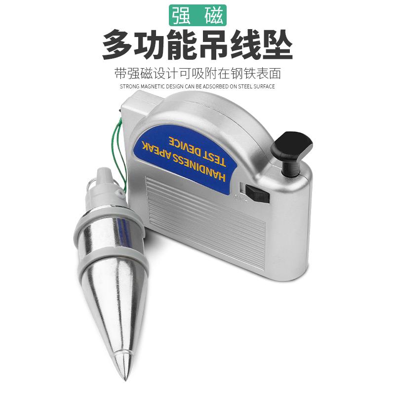阡齐磁性线锤磁力线坠 垂直锤装修吊线坠 吊坠锤自动收线测量工具