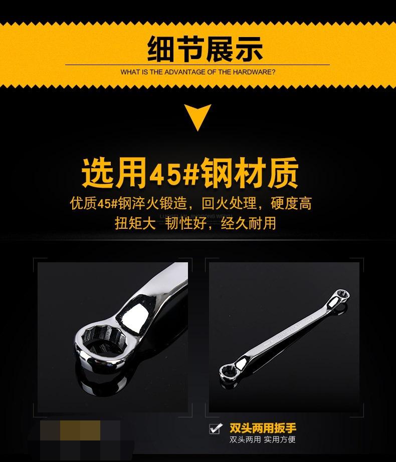 汽修眼镜扳手快速扳手维修五金工具 22 19 17 14 双头梅花扳手工具