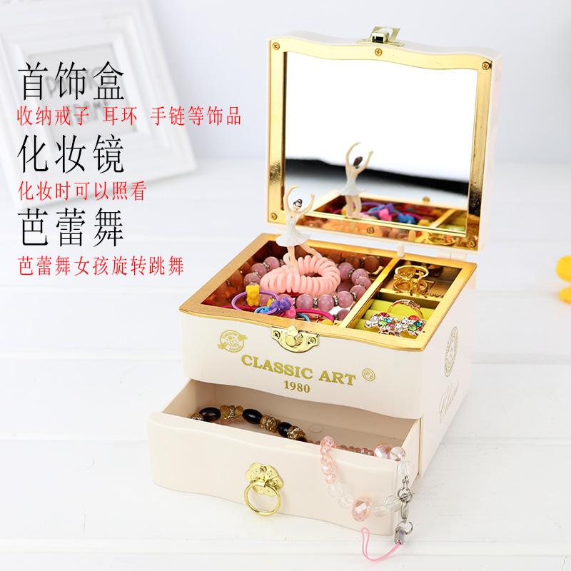 音乐盒八音盒女生旋转跳舞芭蕾舞女孩公主首饰盒儿童生日礼物玩具