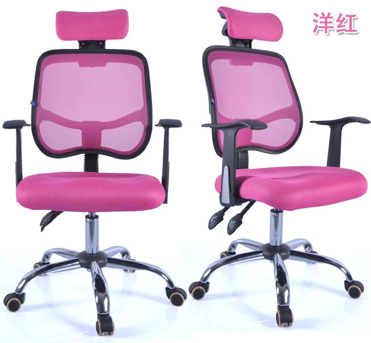 升降旋轉椅子 網椅 會議椅 職鄖 時尚辦公椅 家用 電腦椅