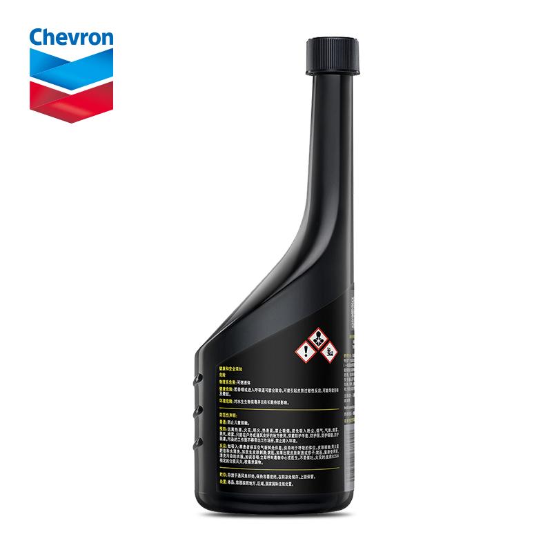 燃油宝清除积碳 355ML 浓缩汽油添加剂 TCP 特劲 chevron 雪佛龙