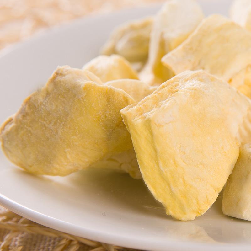 嘀嗒猫榴莲干 休闲零食小吃冻干水果干果泰国榴莲干30gx2无干燥剂