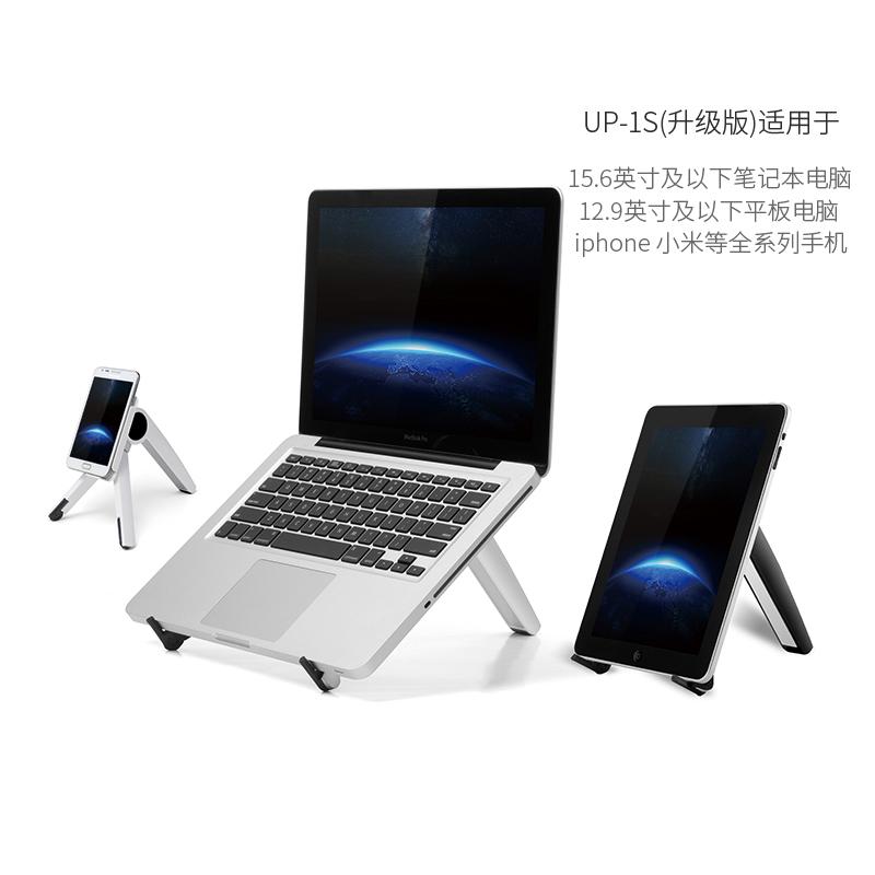埃普iPad Pro平板电脑支架子笔记本电脑支架底座散热器颈椎病桌面