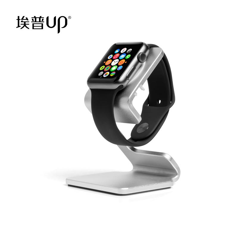 埃普 Apple Watch蘋果手錶支架展示架iwatch智慧手錶充電桌面底座