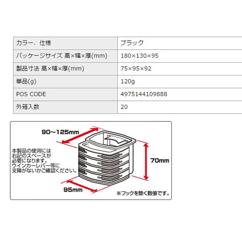 日本进口fizz车载出风口水杯架 汽车水杯座 内置物多功能手机支架