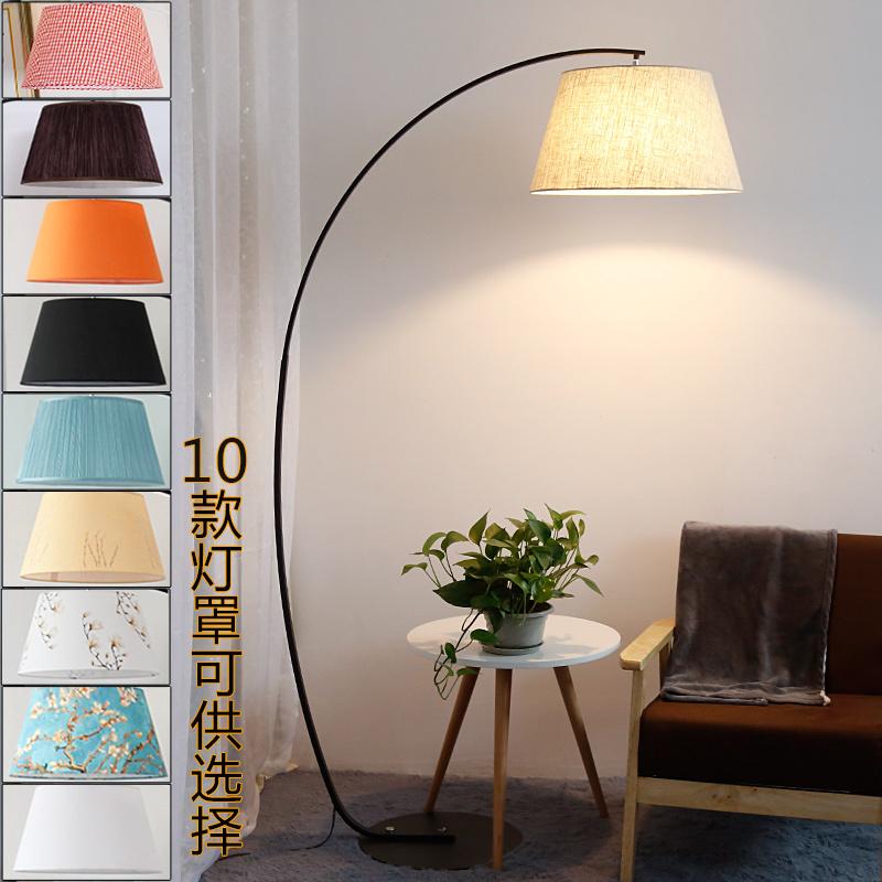 落地灯北欧客厅简约现代书房个姓创意台灯 ins 沙发灯钓鱼灯立灯
