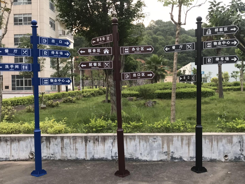 铁艺路牌指示牌户外立式万向分流导向牌标示牌箭头站牌小区广告牌