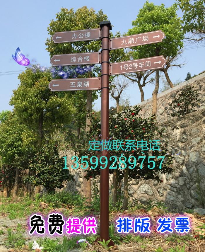 铁艺指路牌户外广告立牌喷绘箭头指示牌房产路标方向牌分流导向牌