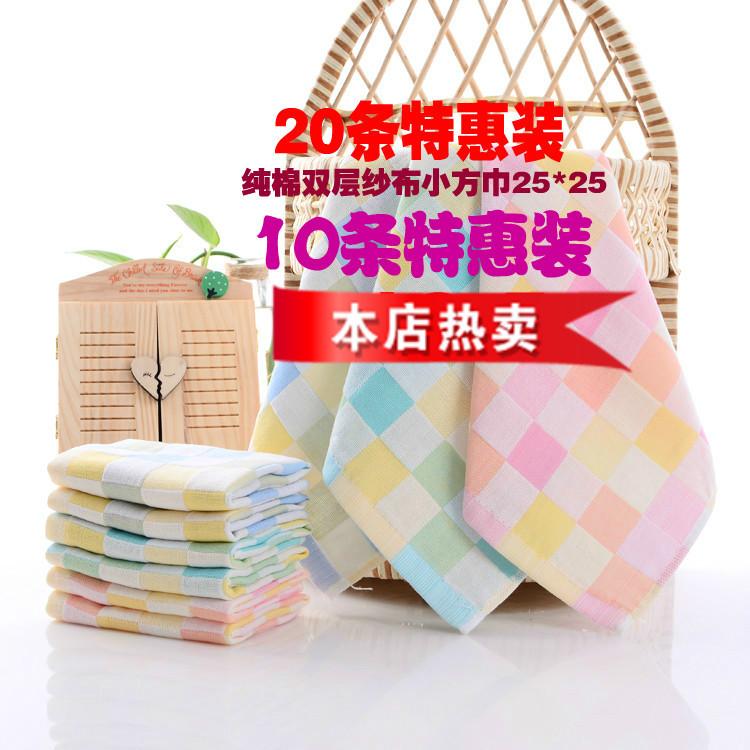 20條裝純棉紗布小方巾嬰幼兒餵奶手帕口水巾幼兒園寶寶洗臉小毛巾