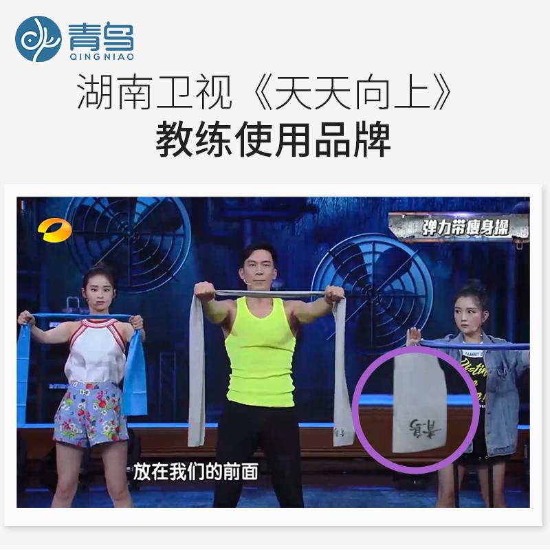 青鸟瑜伽弹力带健身女男士力量训练拉力带运动用品阻力拉伸健身带