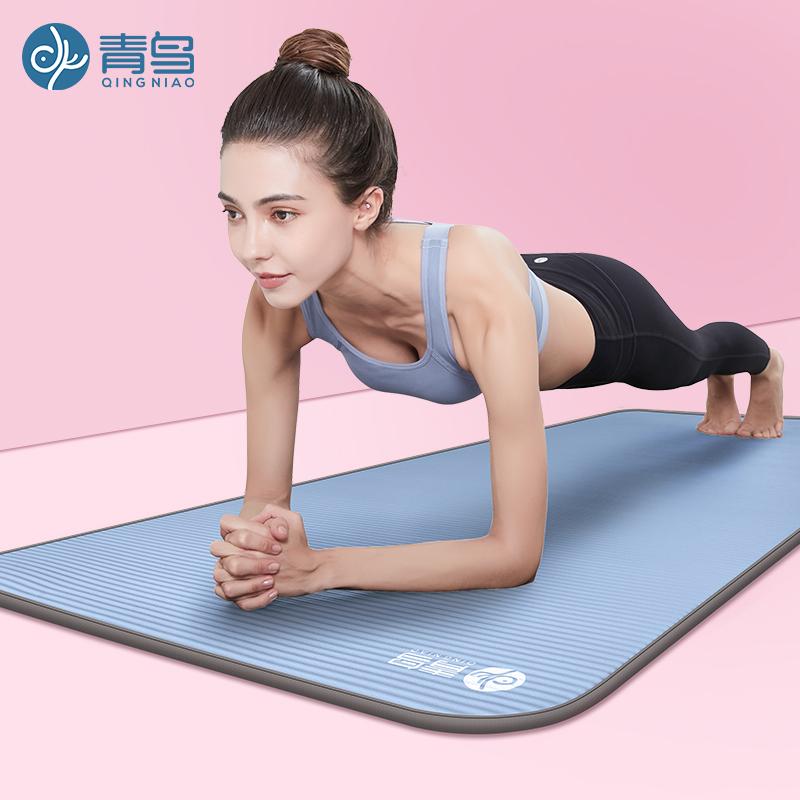 青鸟初学者瑜伽垫子加厚加宽加长女男士防滑瑜珈舞蹈健身地垫家用