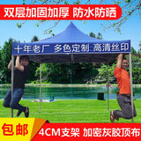 Legs outdoor advertising tent awning four corners of retractable awning carport with a large rain storm umbrella stall
