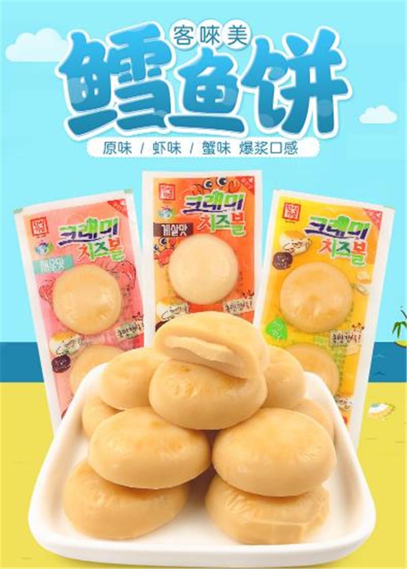 袋 1 即食海鲜芝士夹心鳕鱼饼 36g 韩国进口客美奶酪鳕鱼饼
