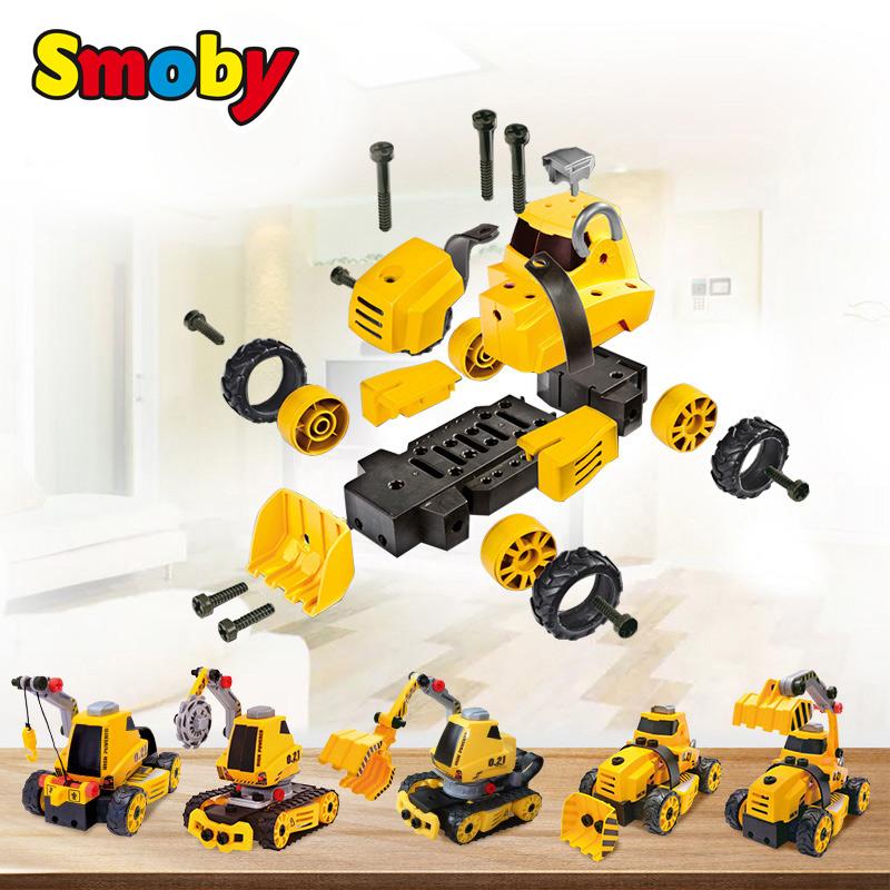 Smoby儿童螺母拆装组合玩具工程车吊车4-6岁男孩益智挖土挖掘机