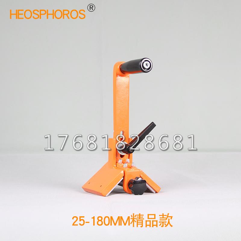 PPR PE PVC管材 管件 管道专用 倒角器 整圆器 厂家直销 价格实惠