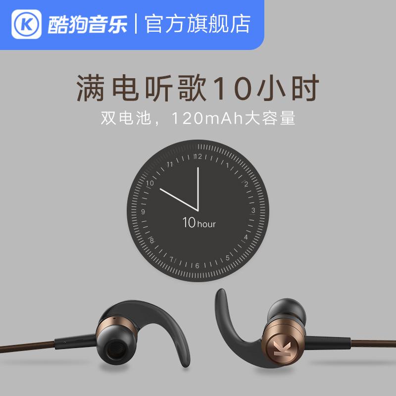 酷狗kugou M1藍牙耳機運動無線跑步男女雙耳掛耳入耳頸掛脖式磁吸